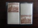 Výplatní známky