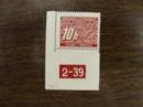 Doplatní známka