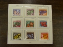 doplatní známky