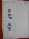 Doručovací karta šekových poukázek