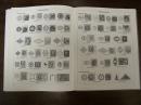 Briefmarkenkunde