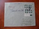 Dopis se služebními známkami