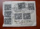 Dopisnice s výplatními známkami