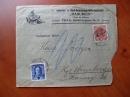 Dopisnice s výplatní známkou