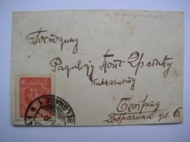 Dopis