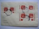 Dopis s novinovými známkami