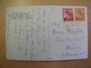 Pohlednice s výplatními známkami