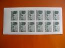 Padělek připouštěcí známky